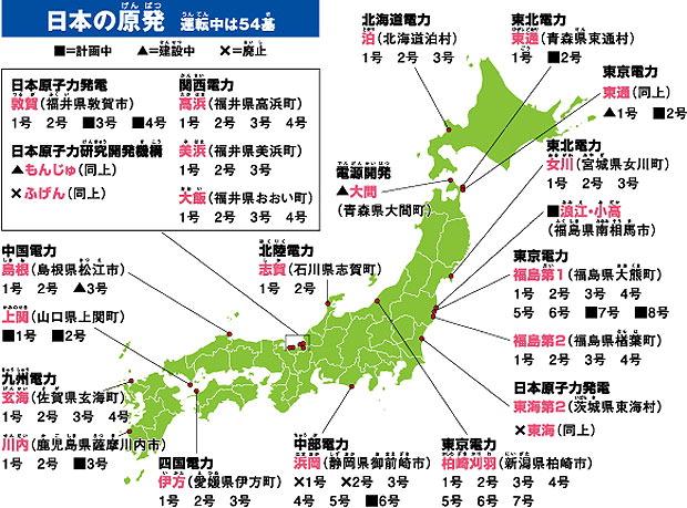 何故 日本の原子力発電所は海岸...